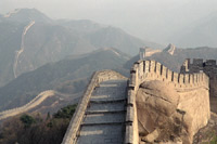 A Portion of The Great Wall