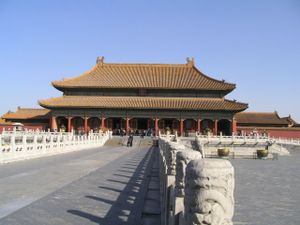 A different Angle of the Forbidden City